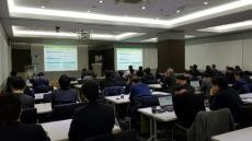 한국바이오협회, 바이오기업 투자설명회 '스마트 스타트' 개최