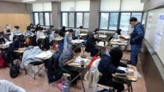 영어절대평가와 수능최저학력기준