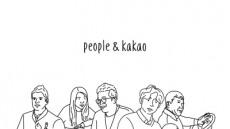 카카오, 일상 속 다양한 사람의 이야기 'People & Kakao' 오픈