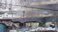 폭설내린 섬마을 울릉에 올해 첫 화재 발생
