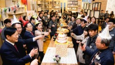 구미시, 가족  친화적 직장문화 앞장,직원 생일축하 합니다 .