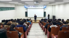 안동대, 공과대학 예비신입생  학력 증진 캠프 운영