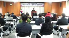 봉화교육지원청, 사교육 경감 및 방과후학교 활성화 연수 개최