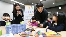 BNK경남은행갤러리, '어린이 체험단 미술 체험 행사'
