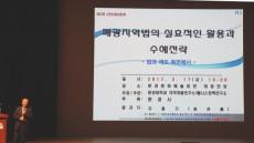 문경대학교 지역개발연구소, 시민대토론회 성료