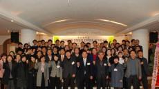 호산대, 사회맞춤형 산학협력 전략발표 및 비전 선포