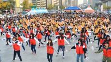 '독도는 대한민국 영토다'…(재)독도재단, 서울 광화문 광장서 독도사랑 문화축제 진행
