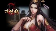 아이엠아이, 전략 시뮬레이션 '대전략온라인' 채널링 서비스