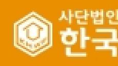 (사)한국주거복지포럼, 대한상공회의소에서 제4회 정기총회 개최