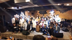 제5회 대구힐링뮤직페스티벌 성황리 개최…관객 열띤 호응
