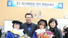 용산구, 베트남 유학생 지원사업 '결실'