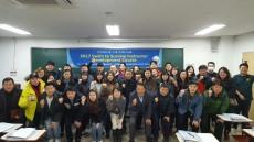 울산시, '생존수영 전문지도자 양성 교육' 수료식