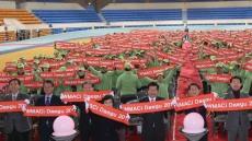 [포토뉴스]2017대구세계마스터즈 실내육상경기대회 봉사자 발대식