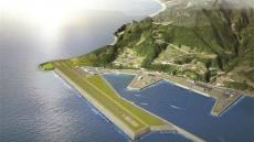 갈길 먼 울릉공항 건설 속도전 낸다.