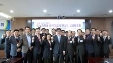 동서발전, 조선기자재 협력사 업종다각화 지원