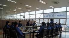 김원석 농협경제지주 대표이사, 농협울산유통센터 방문