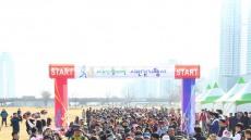 BNK경남은행, '2017 태화강 십리대밭 시민걷기대회'