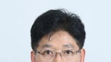 울산상의, '제29회 울산상공대상' 수상자 선정