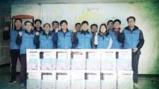 [포토뉴스]대구상공회의소, 사랑나눔 봉사활동 펼쳐