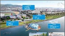 포항 형산강 수상레저타운 조성,울릉 공공하수처리시설 설치