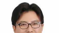 대구 수성3선거구 시의원 보궐선거 4파전…더민주당 후보로 김희윤 확정