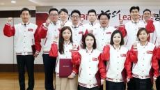 BNK경남은행,변화·혁신 이끌 'BNK Yes! Leader' 임명