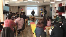 안동대 외국인  유학생회 결성
