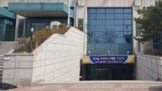 경북 모지자체, 시설공단 직원채용 논란