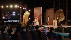 경주시, 이란 문화축제에 20억원 시민혈세 펑펑