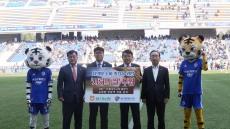울산농협-울산현대축구단, 지역쌀 홍보·소비 촉진 활동 펼쳐