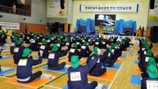 현대차 울산공장, '안전최우선 경영' 효과... 재해율 크게 감소