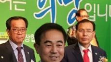 예천군의회 조경섭 의장 전국의정봉사대상 수상