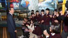 달성군, 영어마을 체험학습 설명회 개최