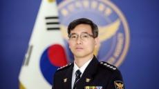 [기고문]무한도전 경찰