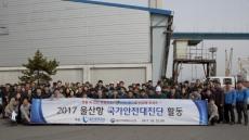 한국동서발전, 우수 중소기업제품 '1:1 맞춤형 구매상담회'