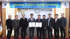 금오공대-경북차량용임베디드기술연구원 협약 체결