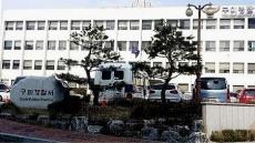 구미署, 여성 속옷 훔친 30대 절도범 구속