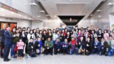 구미에 인도네시아 요턴그룹(Jotun Group) 우수사원 관광단 방문