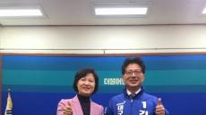 [4·12재보선]대구시의원 수성구 제3선거구 4파전…더불어민주당 김희윤 공천장 받아