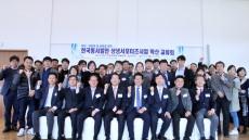 한국동서발전, 상생서포터즈 청년창업 프로그램 활성화