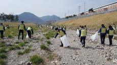 월성원자력, '물의날 기념' 나산천 일원 환경정화활동