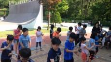 김해시도시개발공사, 활력넘치는 '봄 스포츠 프로그램' 개설