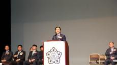 김기현 울산시장, 울산시학원총연합회 학원 운영자 연수회 참석