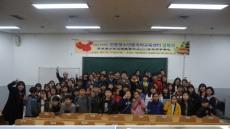 안동대 공자학원 부설 청소년중국어교육센터 입학식 개최