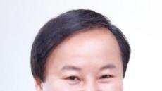자유한국당 김재원 후보, 국회의원 재선거 출마 공식선언