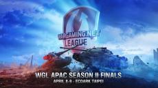 월드 오브 탱크, '워게이밍넷 리그 APAC 시즌2' 대만 타이베이 개최