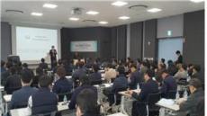 스마트공장 연구포럼, 스마트공장 성공 핵심기술 공개