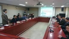울산해수청, 3월 해양안전의 날 캠페인 개최
