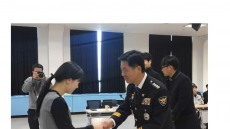 NH농협은행, 금융사기 예방 공로 울주경찰서 감사장