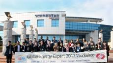 동서발전, 개발도상국과 국제 에너지 협력 강화